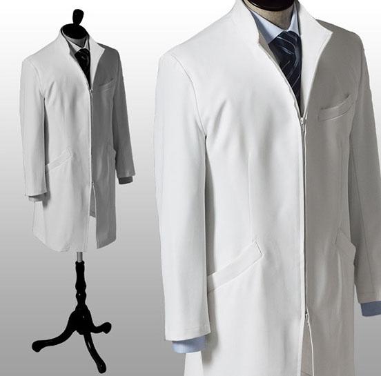 áo blouse bác sĩ kiểu 1